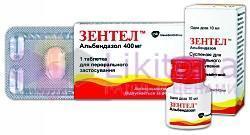 препарат вормил инструкция img-1